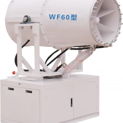WF50型风送式喷雾机