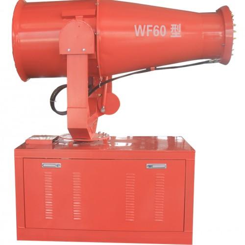 WF60型风送式喷雾机工地除尘环保增湿降温风雾机自动环保