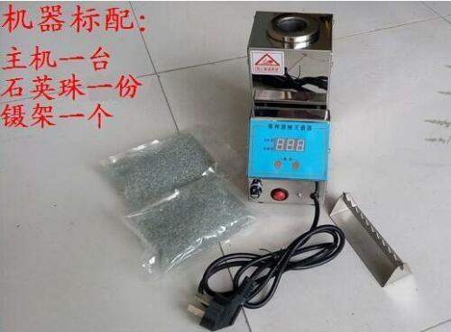 接种器械灭菌器,接种工具消毒器,组培工具消毒器,工具灭菌器
