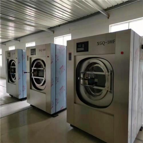 宾馆酒店布草洗涤厂设备 商用洗衣机烘干机筹备咨询