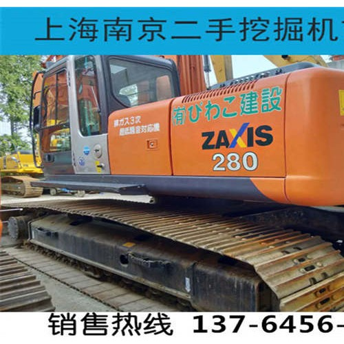日立ZX280进口二手挖机大型9成新大型二手钩机全国包运