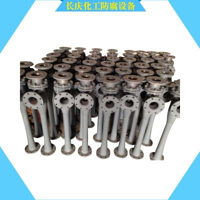 大量供应 不锈钢脱硫喷射器 化工水处理脱硫喷射器 小型喷射器