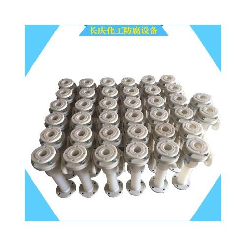 大量供应 化工工业水喷射泵 水喷射泵 污水处理喷射泵