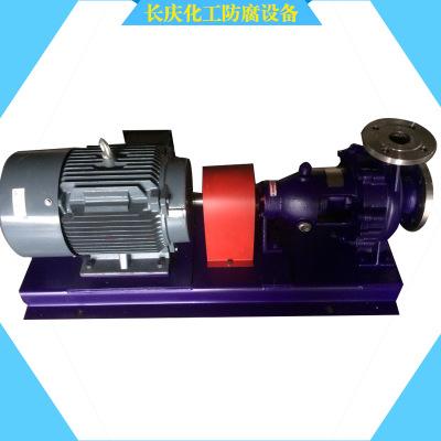 直销供应 环保耐腐水泵 环保耐腐水化工泵