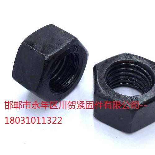 厂家直销 国标GB52六角螺母 4级六角螺帽