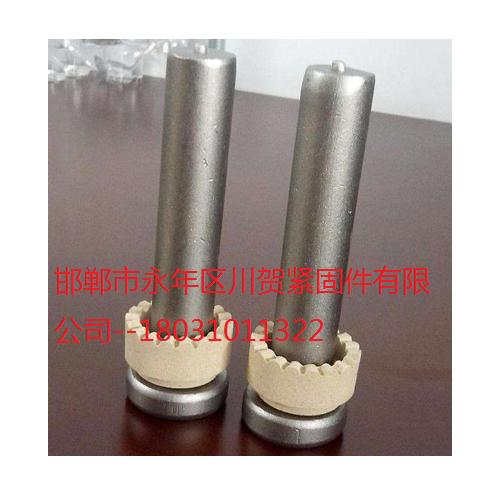 ML15焊钉专供使用,保证质量提供检验报告