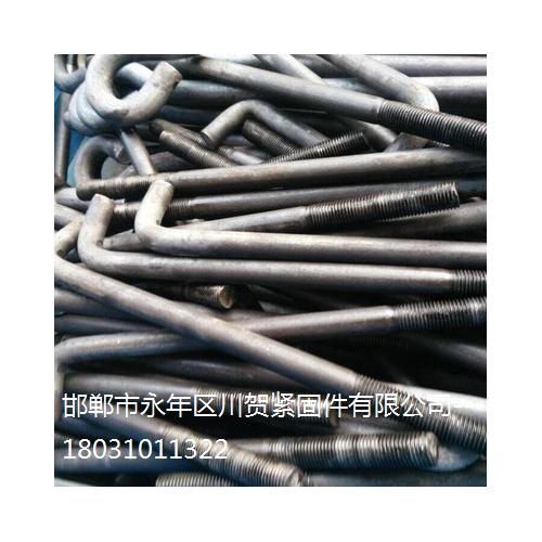 厂家直销地脚螺栓 7字9字型螺栓