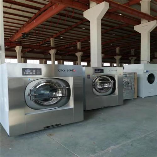 大型酒店宾馆洗涤设备 全自动工业洗衣机脱水机设备