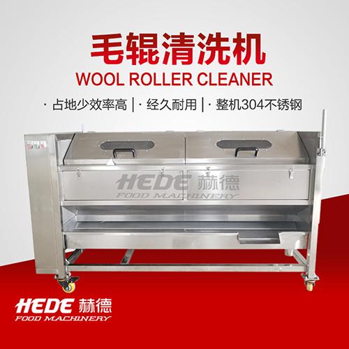 厂家直销 全自动多功能毛辊去皮机土豆去皮清洗机冬瓜去皮清洗机