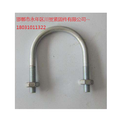 可定制U型螺栓 镀锌U型螺栓 国标U型栓U型螺丝