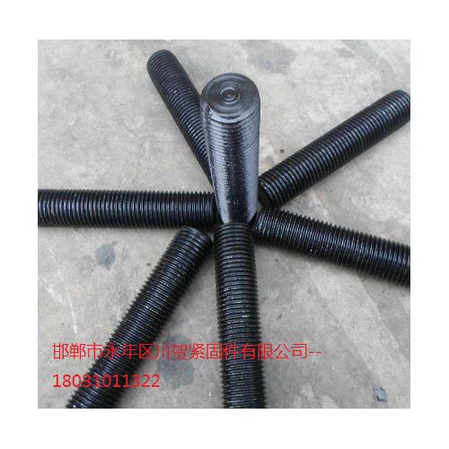10.9级全扣全螺纹螺柱优质钢材 可定做不同等级