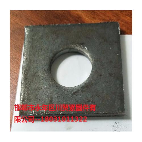 厂家直销镀锌方垫片方型垫圈带孔垫片镀锌方垫可定做各种规格