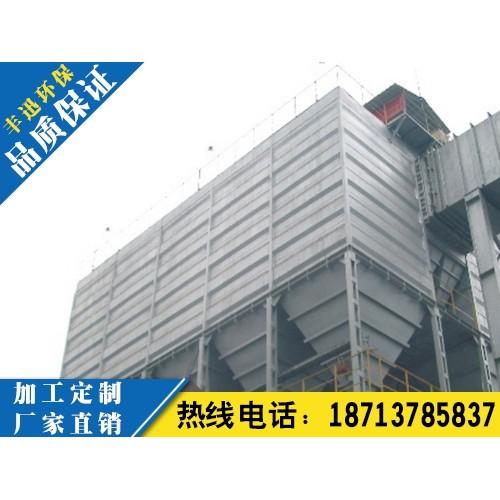 福建中频电炉除尘器安装「丰迅环保」物美价廉厂家订购