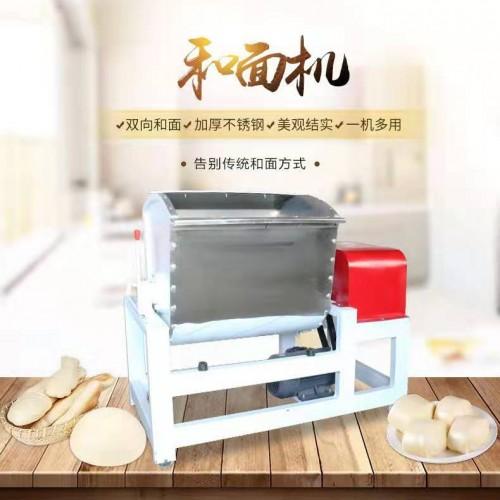 和面机  传菜机 自动清洗机 超声波洗衣机 消毒柜