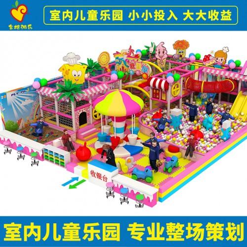 淘气堡乐园 淘气堡游乐设备 大型室内淘气堡 大型蹦床滑梯定制