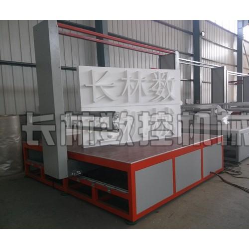 上海泡沫切割机供应@长林机械/服务到位/定制价格