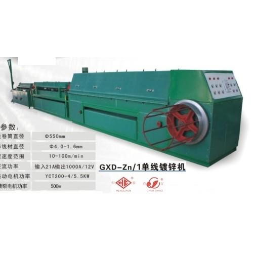 GXD-Zn-1单线镀锌机