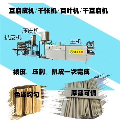 抚顺干豆腐机多少钱 小型干豆腐机利润操纵方法 全自动干豆腐机