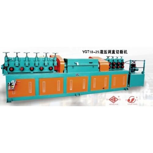 YGTS18-25转毂式液压调直切断机