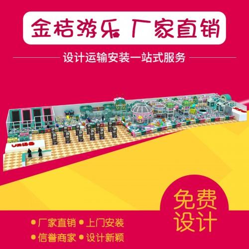 淘气堡儿童乐园室内儿童游乐场设备大型蹦床公园母婴店滑梯玩具