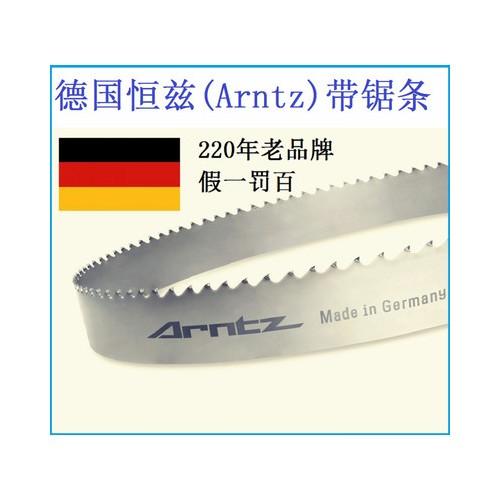 带锯条品牌德国恒兹ARNTZ,220年历史带锯条