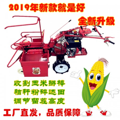 小型单行玉米收割机手推玉米收割机山地玉米收割机玉米收割机割台