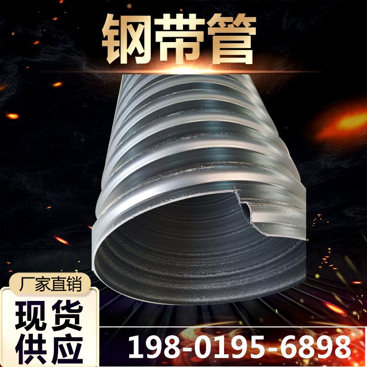 PE钢带管大口径管规格齐全PE钢带螺旋波纹管工程排污专用管道