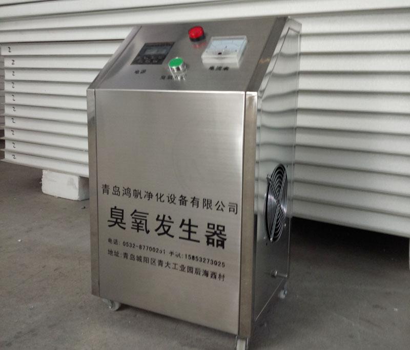鸿帆臭氧机 臭氧发生器