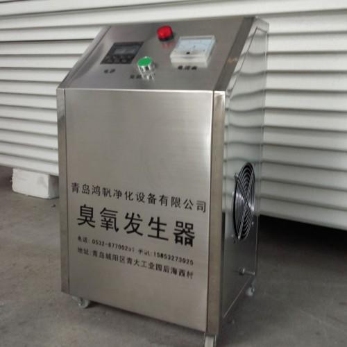 臭氧机 臭氧发生器