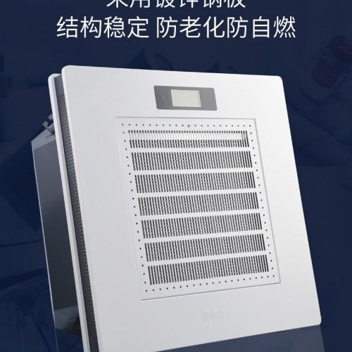 医用空气消毒 吸顶空气消毒机 杀菌净化消毒机 空气消毒械设备