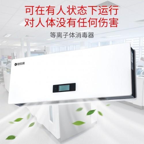 医用消毒机 壁挂式空气消毒机 杀菌净化消毒机 畅销机械设备