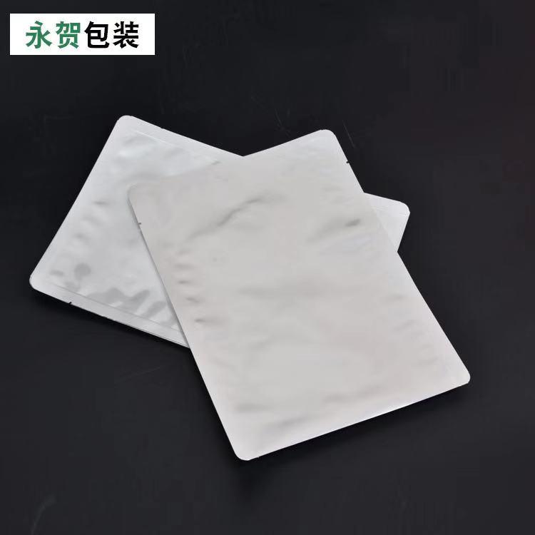 包装定制塑料食品包装袋定做真空铝箔自封袋彩印logo