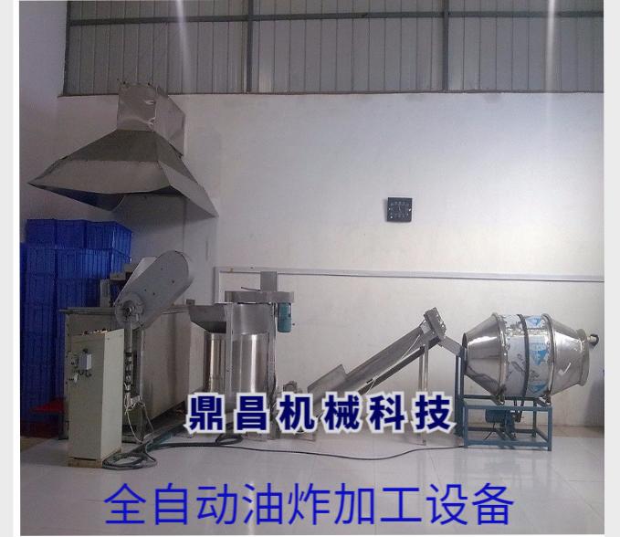 油炸机 电加热油炸机 油炸设备 型号规格参数