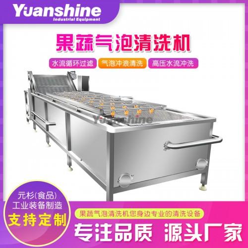 厂家直销果蔬清洗机 多功能辣椒菜椒清洗红干流水线 红薯清洗机