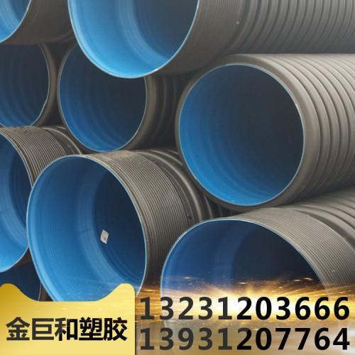 hdpe双壁波纹管300s2市政排水管材大口径波纹管生产厂家