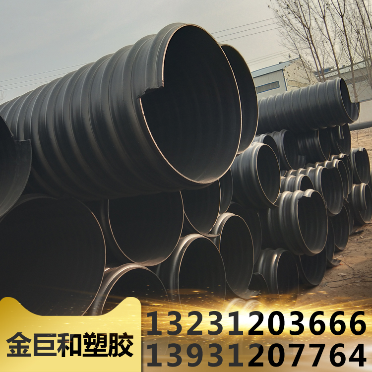 hdpe钢带增强波纹管300钢带承插口市政排水排污管