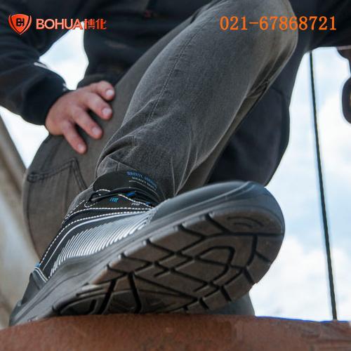 上海博化劳保鞋