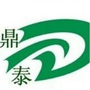 南皮县鼎泰冷弯机械设备有限公司