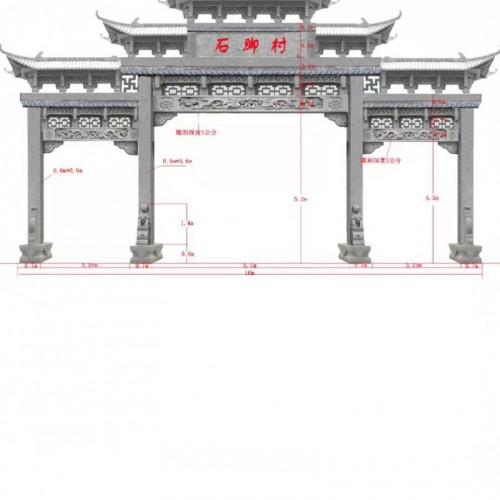 山东厂家订制大型青石牌坊门楼 来图定做石牌坊