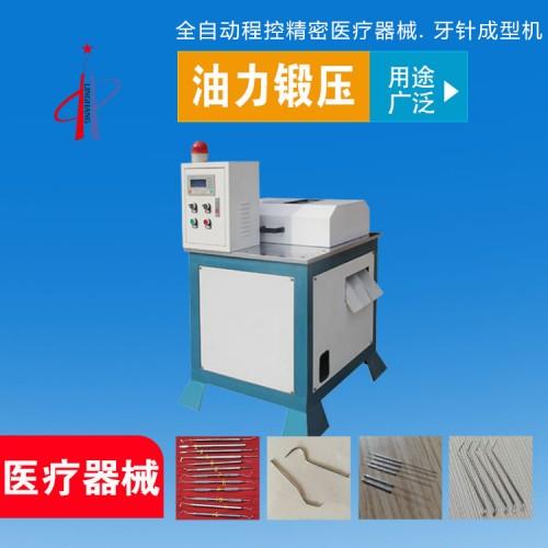 东莞牙针成型机 自动化牙针机厂家  搓牙机
