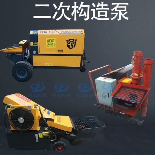 创达机械 新型 工地斜式混凝土输送泵 细石砂浆泵