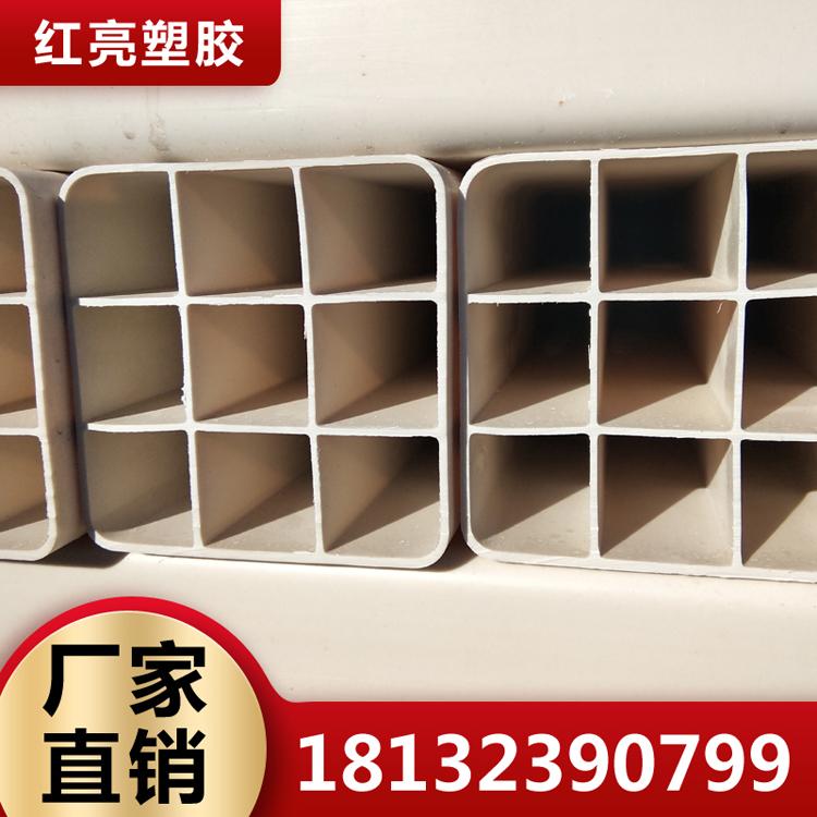 九孔格栅管 PVC四六孔通信管穿专用纯原料生产现货可定制