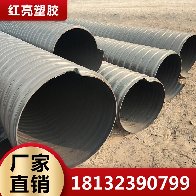 HDPE钢带管300 大口径钢带承插口市政工程排污管道