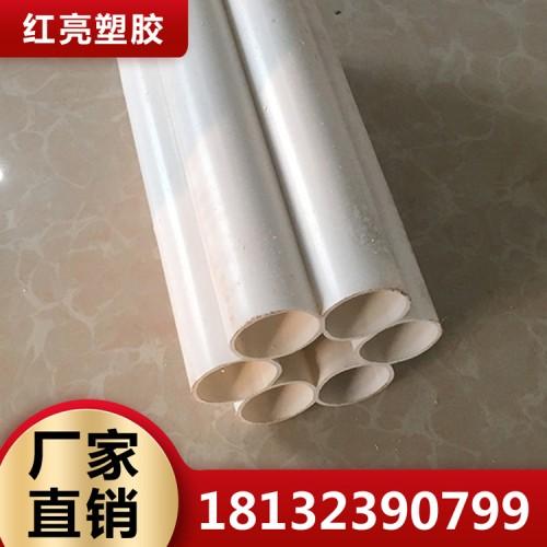 HDPE梅花管107七孔梅花管 纯原料再生料大量现货批发供应