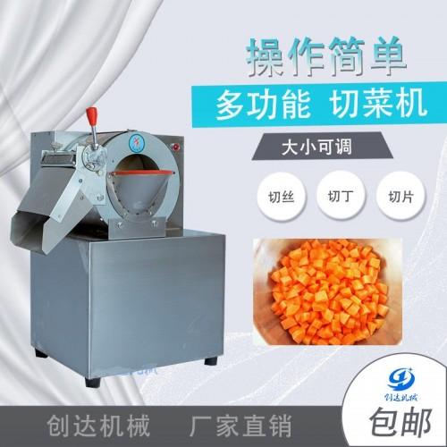 创达 全自动切菜机 多功能小型商用 大型 商堂切菜机