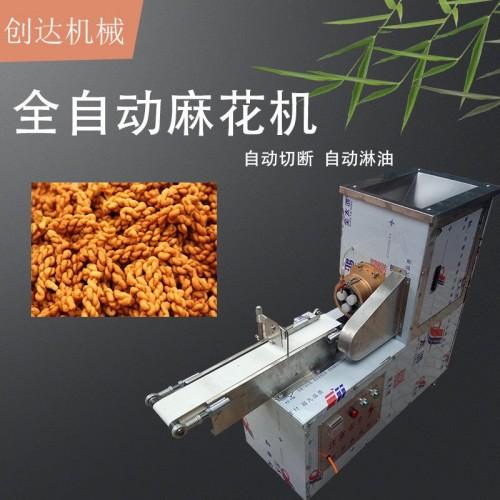 新型全自动麻花机器 仿手工麻花机自动淋油 自动切断