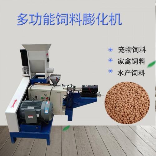 创达新型多功能饲料膨化机 宠物狗粮机 商用猫粮鱼饲料膨化机器