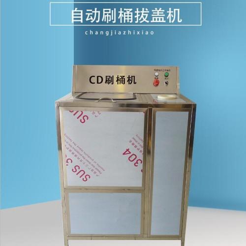 自动洗桶拔盖机 纯净水桶清洗机 刷桶机 桶装水处理设备