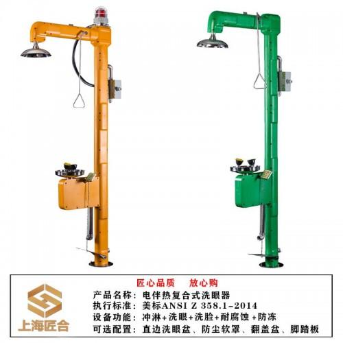 上海匠合电伴热紧急冲淋洗眼器、电伴热洗眼器运行中存在的问题