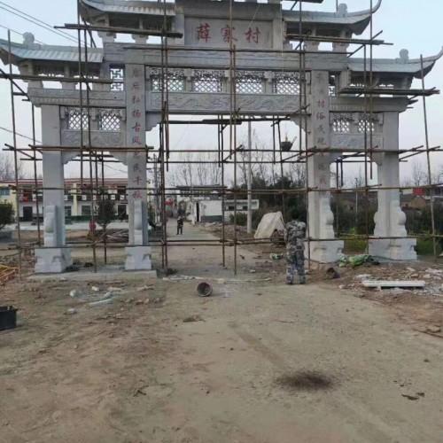 厂家加工订做各种尺寸石雕牌楼 仿古牌坊 村口石牌坊